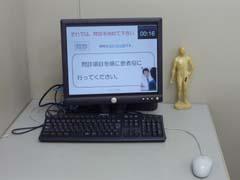 PC画像に表示される指示内容